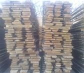 Foto в Строительство и ремонт Строительные материалы Доска строительная необрезная (сосна, ель, в Екатеринбурге 7500