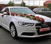 Фото в Авторынок Авто на заказ Большой выбор свадебных машин в Челябинске.Прокат, в Челябинске 900