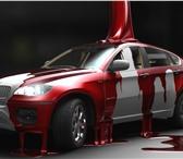 Фото в Авторынок Автосервис, ремонт Кузовной ремонт любой сложности легковых в Костроме 0