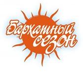 Фотография в Отдых и путешествия Туры, путевки Виды услуг: оформление виз, туры по Европе, в Владивостоке 8000