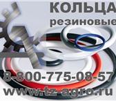 Foto в Авторынок Автозапчасти Кольца резиновые из Европы теперь вы можете в Нижневартовске 13