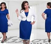 Изображение в Одежда и обувь Женская одежда Продам платье, новое,в комплекте с жакетом.р-56 в Ставрополе 3000