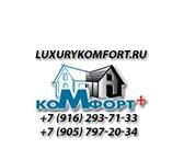 Фото в Строительство и ремонт Строительство домов Наша фирма предоставляет широкий спектр услуг в Москве 1000
