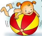 Изображение в Спорт Спортивные школы и секции Приглашаем Вашего ребенка в клуб «Фитнес-Детки». в Хабаровске 250