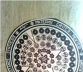 Фотография в Help! Разное Таро. Закрытие кармы, предков, своих чтоб в Стерлитамаке 1