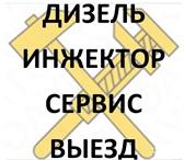 Фотография в Авторынок Автосервис, ремонт Легковые и Грузовые автомобили, Экскаваторы, в Липецке 500