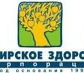Изображение в Красота и здоровье Товары для здоровья Корпорация  Сибирское здоровье  — один из в Всеволожск 0