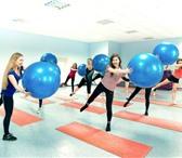 Изображение в Красота и здоровье Фитнес Групповые программыЭто занятия в компании в Астрахани 150