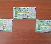 Foto в Строительство и ремонт Строительство домов Реионт,Вашей квартиры. в Хабаровске 317