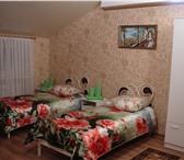 Фото в Отдых и путешествия Гостиницы, отели Расчетный час отсутствует!Действует тариф в Краснодаре 1275
