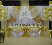 Foto в Развлечения и досуг Организация праздников Оформление вашей свадьбы тканью, шарами, в Энгельсе 1000
