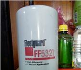 Foto в Авторынок Автозапчасти Продам фильтр топливный FF 5321 Fleetguard.Большой в Владивостоке 1050