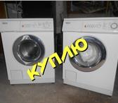 Изображение в Электроника и техника Стиральные машины Вынесем и вывезем сломанные стиральные машины в Томске 0