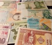 Изображение в Хобби и увлечения Коллекционирование В продаже 30 иностранных новых банкнот = в Самаре 1000