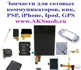 Foto в Компьютеры КПК и коммуникаторы Дисплей HP ipaq 37xx и Rx3x15 (TD035STEB2) в Оренбурге 0