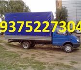 Фотография в Авторынок Транспорт, грузоперевозки Грузоперевозки газель длина 4.2 метра, высота в Казани 15