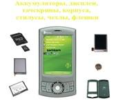 Foto в Электроника и техника Телефоны Дисплей HP        Дисплей HP17xx (TD035STEB3) в Петрозаводске 0