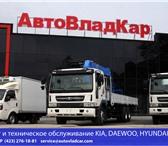 Foto в Авторынок Автосервис, ремонт ООО «АВК-Центр» специализируется на сервисном в Владивостоке 1000