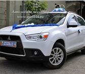 Фотография в Авторынок Аренда и прокат авто Аренда автомобилей. Белый авто на свадьбу, в Москве 500