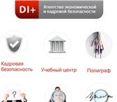 Foto в Образование Курсы, тренинги, семинары - На каком пальце носит кольцо откатчик? в Екатеринбурге 1000