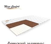 Foto в Мебель и интерьер Мебель для спальни Матрасы ортопедические: круглые, тонкие, в Москве 1000