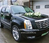 Фото в Авторынок Авто на заказ Эксклюзивная машина на заказ.Черный Кадиллак в Челябинске 1600