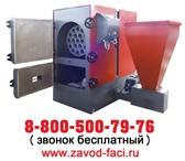 Foto в Электроника и техника Кондиционеры и обогреватели Произведен из стали высшего качества, что в Екатеринбурге 1