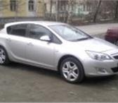 Foto в Авторынок Новые авто продам машину за шесть сотен рублей. в Челябинске 6000000