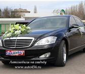 Foto в Авторынок Авто на заказ Аренда, Прокат авто на свадьбу. Свадебный в Челябинске 1200