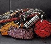 Foto в Авторынок Автобагажники, боксы, крепления Горизонтальная сетка в багажник Mitsubishi в Москве 1500