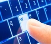 Фото в Компьютеры Создание web сайтов Создание сайтов, в том числе под ключ, SEO в Ростове-на-Дону 12000