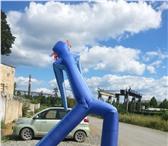 Фото в Развлечения и досуг Организация праздников Продам надувной аэромен «Синий человечек». в Екатеринбурге 20000