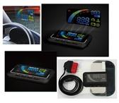 Фотография в Авторынок Парктроники, парковочные радары Проектор на лобовое стекло с OBD II интерфейсом.Подключается в Якутске 12000