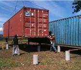 Foto в Строительство и ремонт Строительство домов Металлический контейнер 20 футов —контейнер в Москве 1000