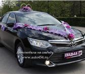 Изображение в Авторынок Авто на заказ Черный автомобиль на свадьбу Челябинск.Заказ в Челябинске 600