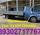 Фото в Авторынок Аварийно-ремонтная машина Наша компания на протяжении 7 лет занимается в Ульяновске 1