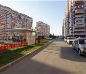 Изображение в Недвижимость Квартиры Вы в поисках квартиры, не похожей на 1000 в Краснодаре 4930000