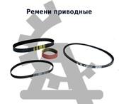 Изображение в Авторынок Автозапчасти Промышленная компания С-Агросервис рекомендует в Нижнем Новгороде 86