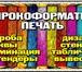 Foto в Прочее,  разное Разное я менеджер по работе с клиентами в типографии в Москве 0