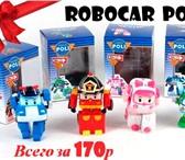 Foto в Для детей Детские игрушки Дорогие друзья! Добро пожаловать в интернет-магазин в Туле 170
