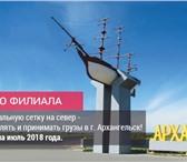 Foto в Авторынок Транспорт, грузоперевозки Уважаемые клиенты и партнёры!С 9 июля мы в Нижнем Новгороде 180