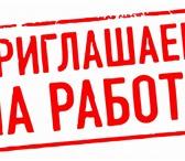 Фотография в Работа Вакансии Крупный охранный холдинг рассмотрит администратора в Владимире 16800