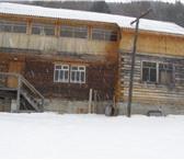 Foto в Отдых и путешествия Туры, путевки Расположение: в центре поселка Листвянка, в Иркутске 500