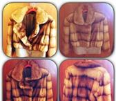 Изображение в Одежда и обувь Женская одежда Шуба норковая,не крашенная.Цвет рыжий с черными в Астрахани 35000