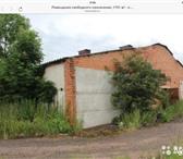 Фото в Недвижимость Коммерческая недвижимость Продам помещение свободного назначения 1751 в Москве 15000000