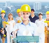 Foto в Авторынок Бетононасос Дисконтер Zapchast предлагает выбор необходимых в Москве 1000