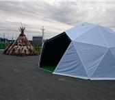Foto в Развлечения и досуг Концерты, фестивали, гастроли Внимание, распродажа купольных шатров!Стоимость в Перми 120000
