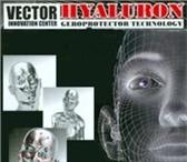 Фотография в Красота и здоровье Косметика Новый продукт на рынке косметологии HYALURON-7f в Москве 7900