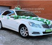 Фото в Авторынок Аренда и прокат авто Свадебный автомобиль для молодой пары.Mercedes-Benz в Челябинске 900