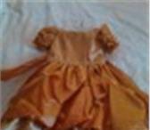Фото в Одежда и обувь Детская одежда Размер: 134-140 см (8-10 лет)Платье очень в Самаре 1000